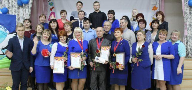 Итоги конкурса «Учитель года ЗАТО п. Солнечный»
