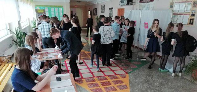 27 апреля прошли выборы Президента Школьной республики «ШТУРРМ»