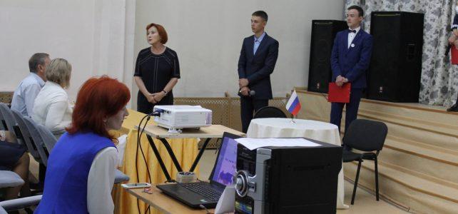 Встреча с депутатом В.Е. Оськиной