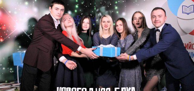 Новогодняя Ёлка РДШ.