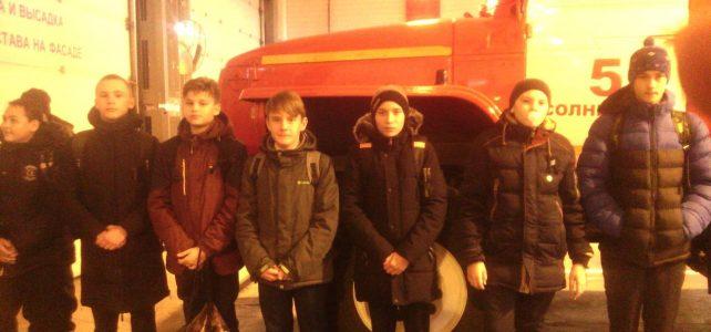 «Экскурсия в СПСЧ-5»
