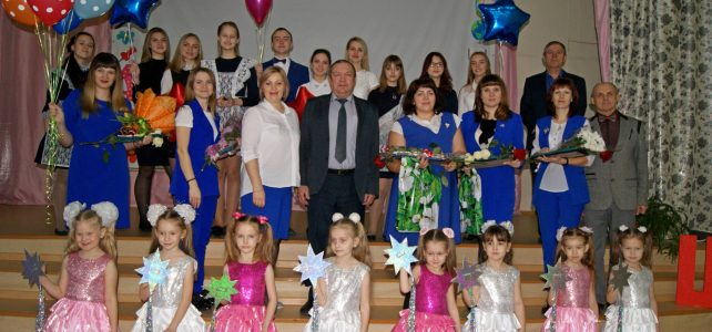 «Учитель года ЗАТО п. Солнечный-2019»